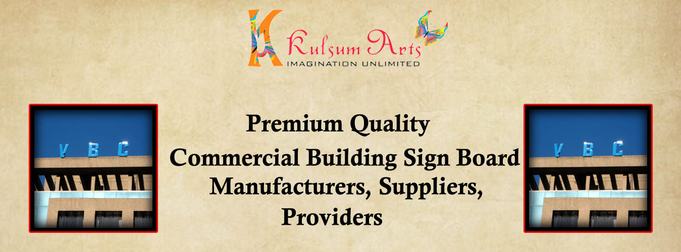 Commercial Building Sign Board
