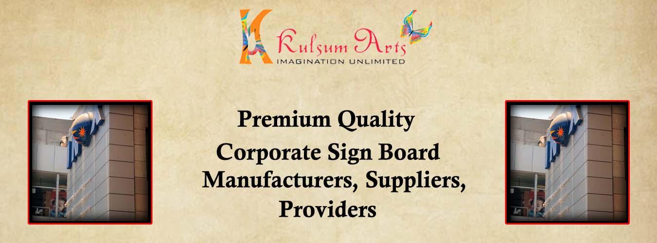 Corporate Sign Board