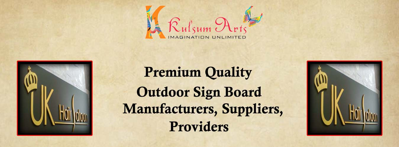 Outdoor Sign Board