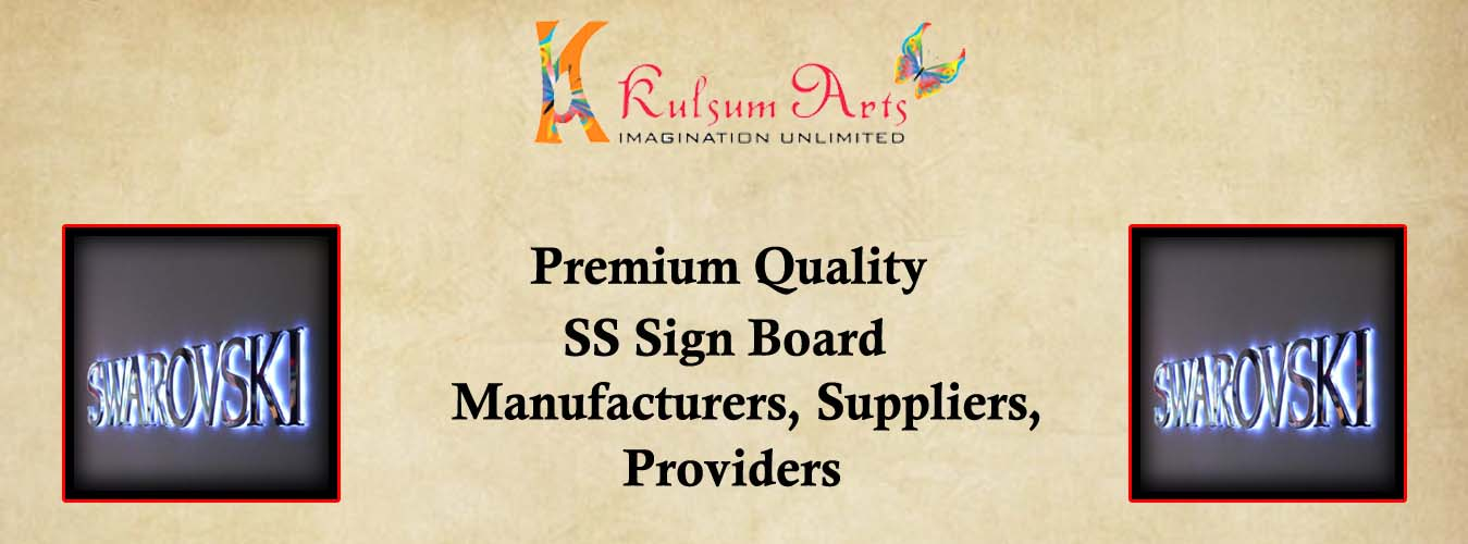 SS Sign Board